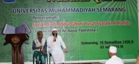NUZULUL QURAN | IMAM MASJID AL AQSHA PALESTINA