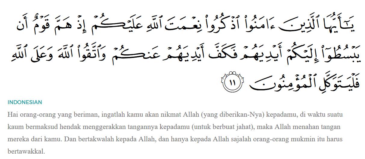 Tawakal QS Al Maidah : 11