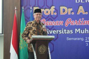 المجلس الاستشاري الرئاسي للجمهورية الإندونيسيا